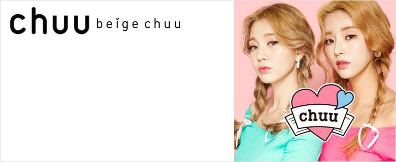 Chuu Face primer