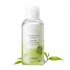 [the SAEM] Healing Tea Garden Green Tea Lip & Eye Remover 150ml