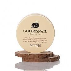 [Petitfee] Gold Snail Eye Patch (60ea)