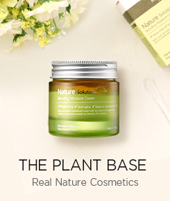 THE PLANT BASE Real Nature Cosmetics
