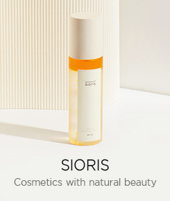 SIORIS Cosmetics with natural beauty
