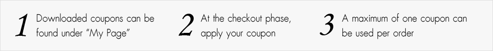 coupon_zone