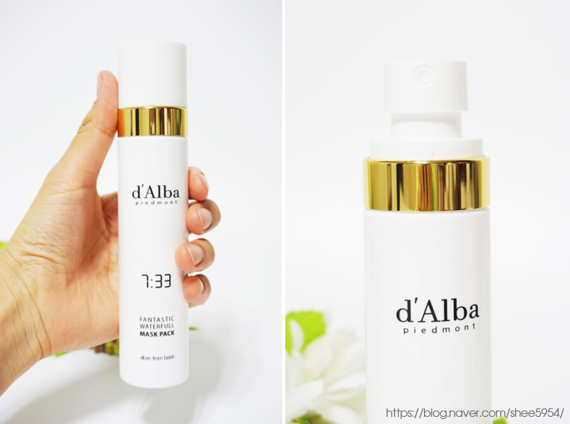d'Alba Fantastic Waterfull Mask at best price