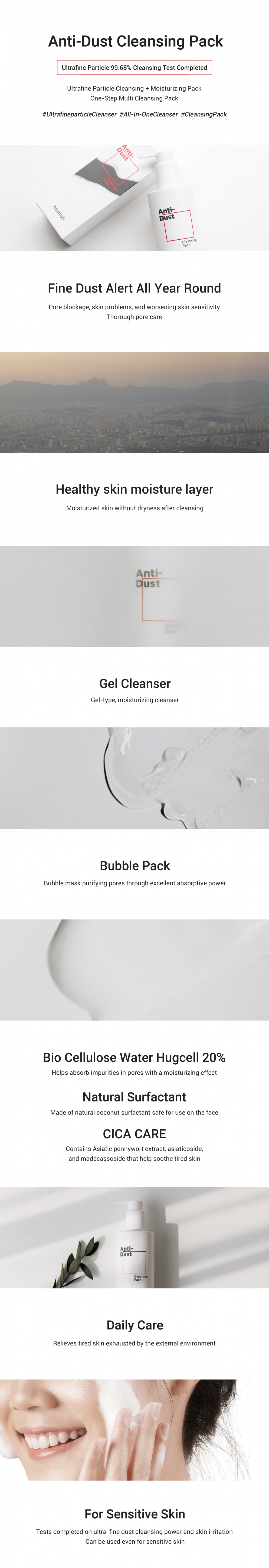 [heimish] Anti-Dust Cleansing Pack 250ml