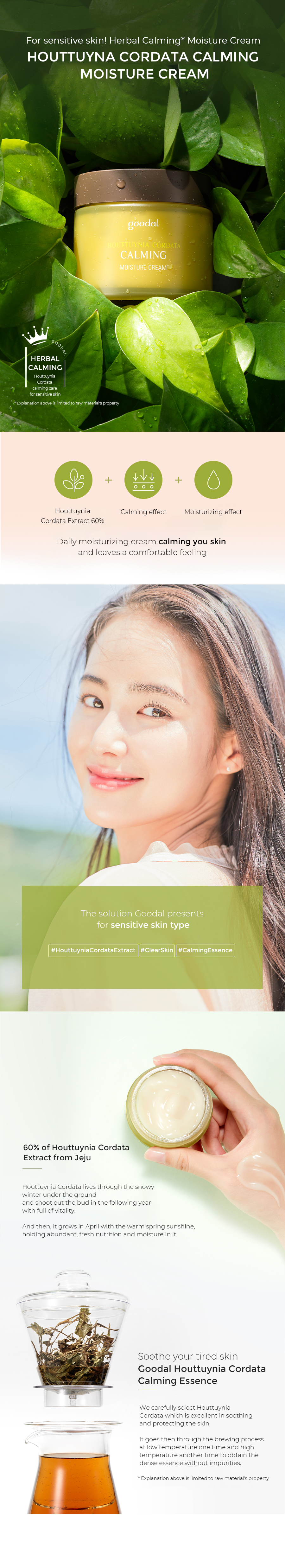 [Goodal] Houttuynia Cordata Calming Moisture Cream 75ml