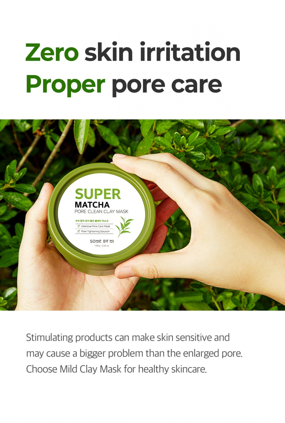 SOME BY MI Super Matcha Pore Clean Clay Mask | StyleKorean.com