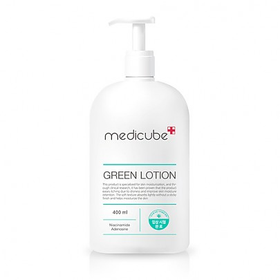 [Medicube] Green Lotion