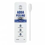 [A'PIEU] Aqua Peeling Cotton Swab (Mild)