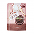 [Skinfood] Cereal Rubber Mask 25g 1ea #Cacao