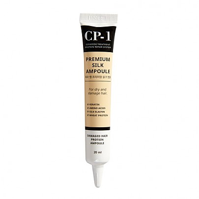 [CP-1] Premium Silk Ampoule 25ml