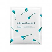 [HYGGEE] Relief Blue Flower Mask (10ea)