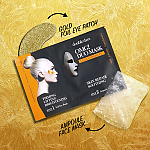 [double dare] OMG! Duo Mask Gold