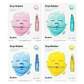 [Dr.jart] Cryo Rubber Brightening Vitamin C Mask
