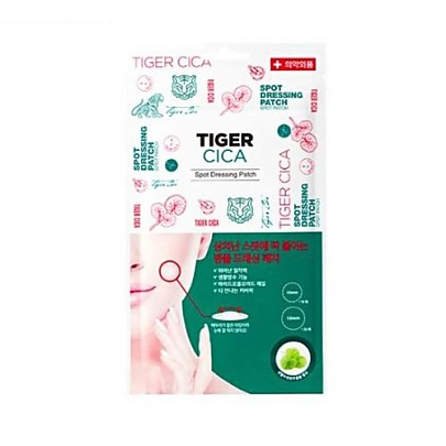 [It's Skin] Tiger Cica Spot Dressing Patch (48ea)