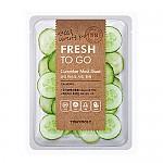[Tonymoly] Fresh To Go Cucumber Mask Sheet