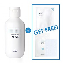 [Pyunkang Yul] Acne Toner 150ml + ACNE Spot Patch Super Thin + Acne Dressing Mask Pack