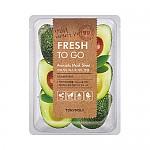 [Tonymoly] Fresh To Go Avocado Mask Sheet