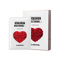 [MEDI-PEEL] Hyaluron 100 Vita Toning Ampoule Mask(10ea)