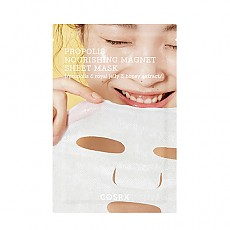 [COSRX] Full Fit Propolis Nourishing Magnet Sheet Mask (1ea)